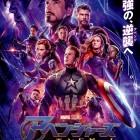 GO_poster_fix2